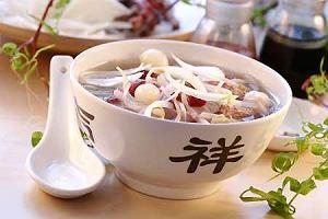 Rosół wołowy po wietnamsku  prosty przepis i składniki