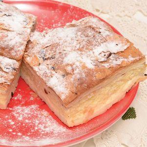 Ciasto francuskie z masą cukiniową