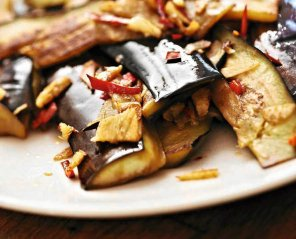 Bakłażan z imbirem i chilli  prosty przepis i składniki