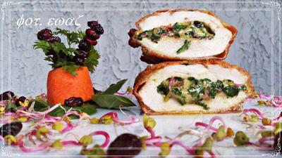 Filet z żurawiną, serem, szpinakiem i kiełkami