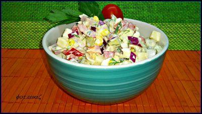 Sałatka z majonezem