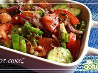 Przepis  sałatka obiadowa wg zewa przepis